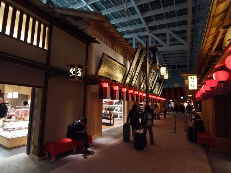 Международный аэропорт Токио Ханэда (HND)