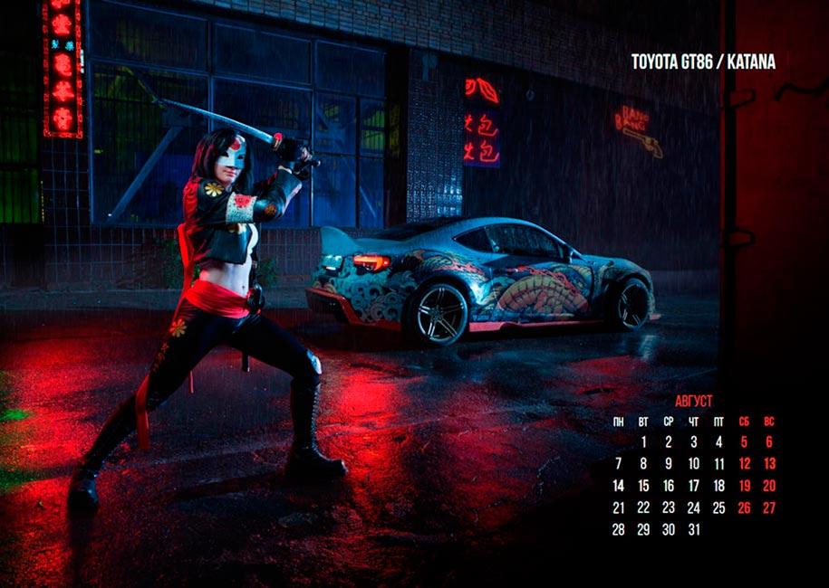 календарь август