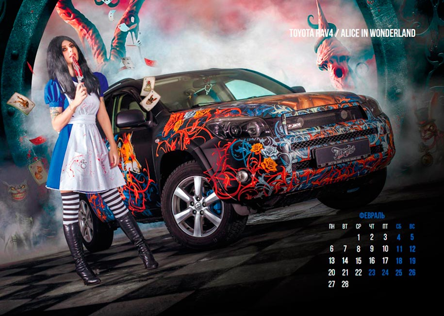 календарь февраль