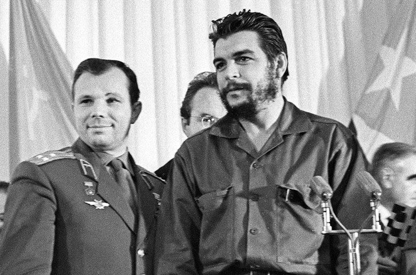 Эрнесто Че Гевара и Юрий Гагарин День Космонавтики