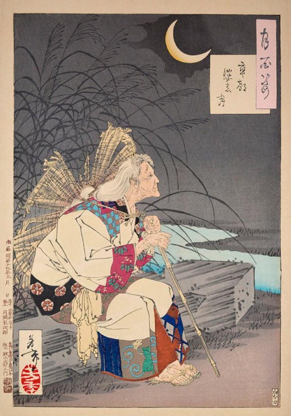 «Сто видов Луны» – гравюры укиё-э Цукиока Ёситоси Поэтесса Оно-но Комати отдыхает на поваленном надгробии