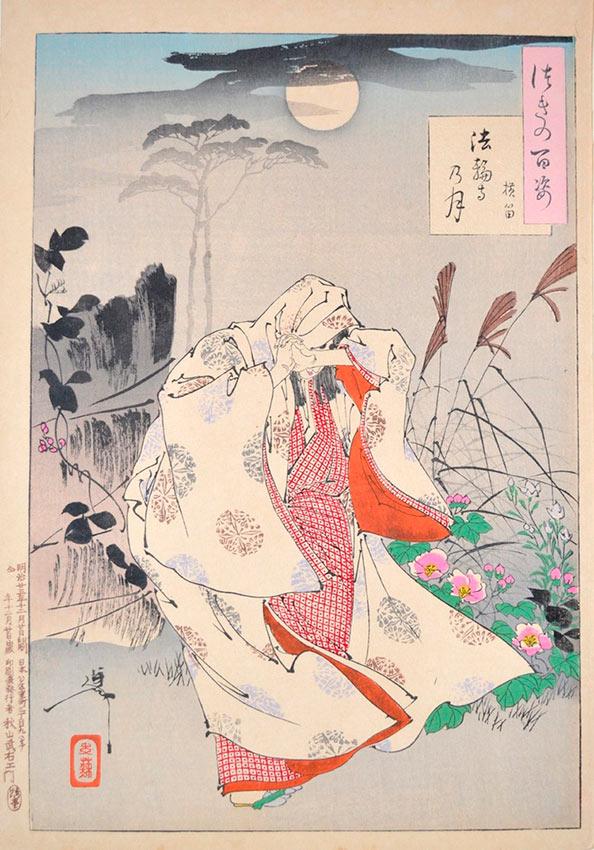 «Сто видов Луны» – гравюры укиё-э Цукиока Ёситоси Луна в храме Хорин: Йокобу