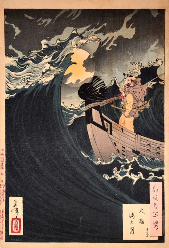 «Сто видов Луны» – гравюры укиё-э Цукиока Ёситоси Луна над морем в бухте Даймоцу: Бенкей