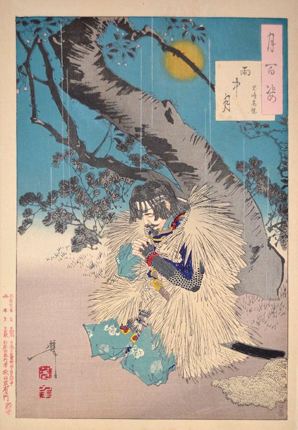 «Сто видов Луны» – гравюры укиё-э Цукиока Ёситоси Дождливая Луна: Кодзима Таканори