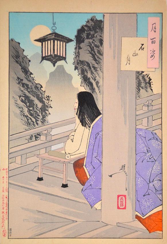 «Сто видов Луны» – гравюры укиё-э Цукиока Ёситоси Луна Исиямы: леди Мурасаки