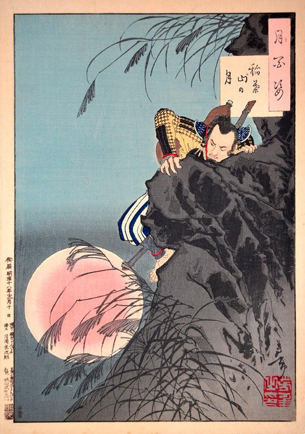 «Сто видов Луны» – гравюры укиё-э Цукиока Ёситоси Луна горы Инаба
