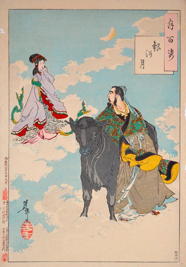 «Сто видов Луны» – гравюры укиё-э Цукиока Ёситоси Луна Млечного Пути