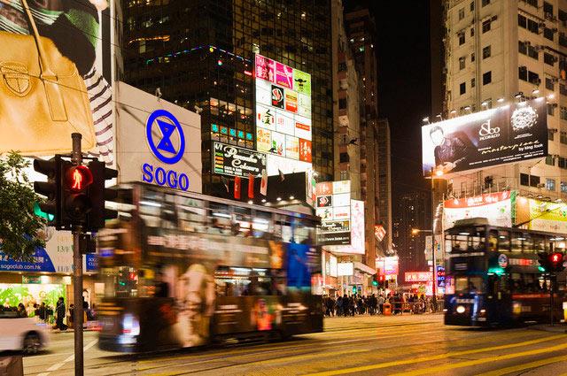 10 стран с самым быстрым интернетом Гонконг Hong Kong
