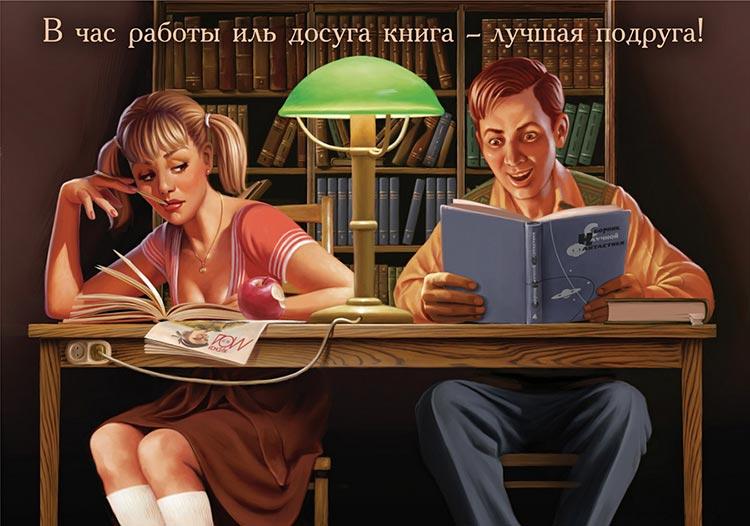 Пин-ап по-советски Валерия Барыкина