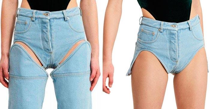 Самая нелепая одежда, джинсы превращаются в шорты.