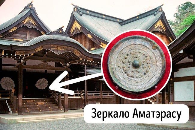 9 секретных мест на планете Храм Исэ