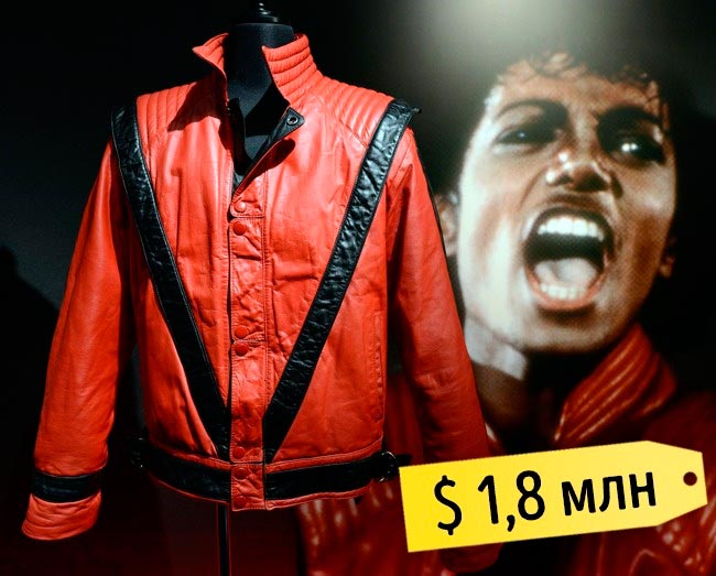 13 самых дорогих вещей знаменитостей Кожаная куртка Майкла Джексона