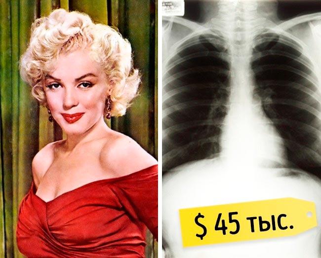 13 самых дорогих вещей знаменитостей Рентген-снимок Мэрилин Монро