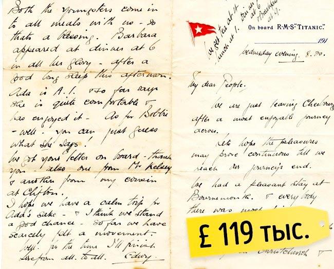 13 самых дорогих вещей знаменитостей Письмо c Титаника