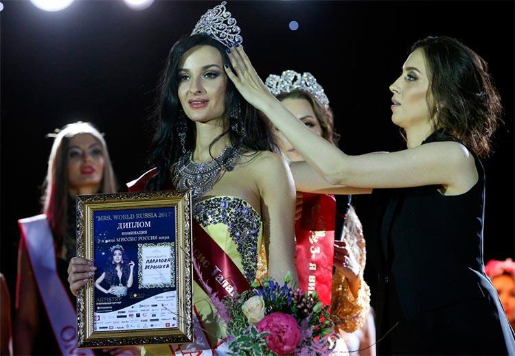 В Москве прошёл конкурс красоты «Миссис Россия Мира»