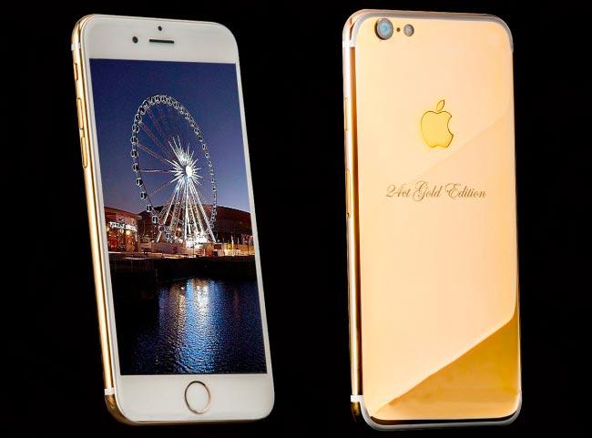 Обычные вещи, которые стоят очень дорого IPhone 7