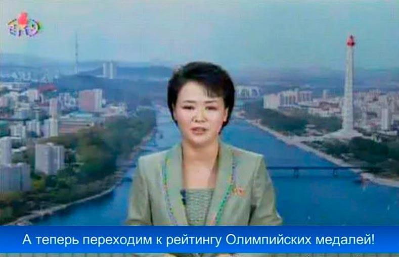 Привычные вещи, которые запрещены в Северной Корее