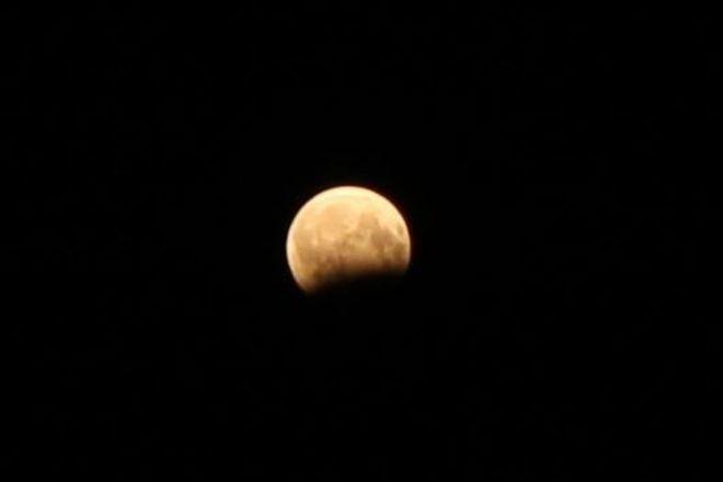 Частичное затмение Луны Наталья Гиря