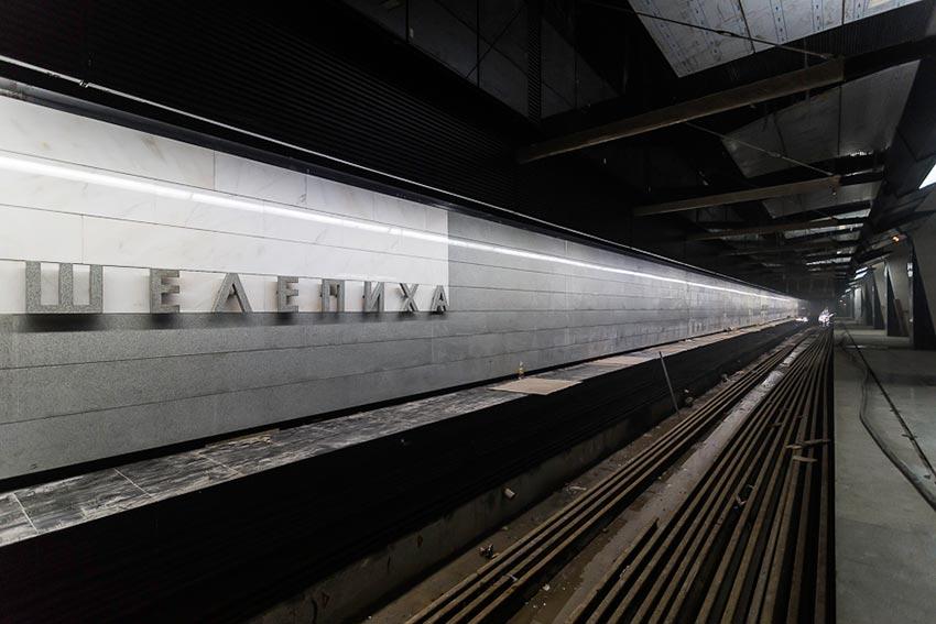 Как строится третье кольцо метро Шелепиха