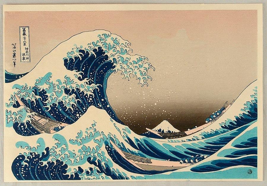 On-line архив японских гравюр, созданных с 1700-х годов до наших дней Кацусика Хокусай