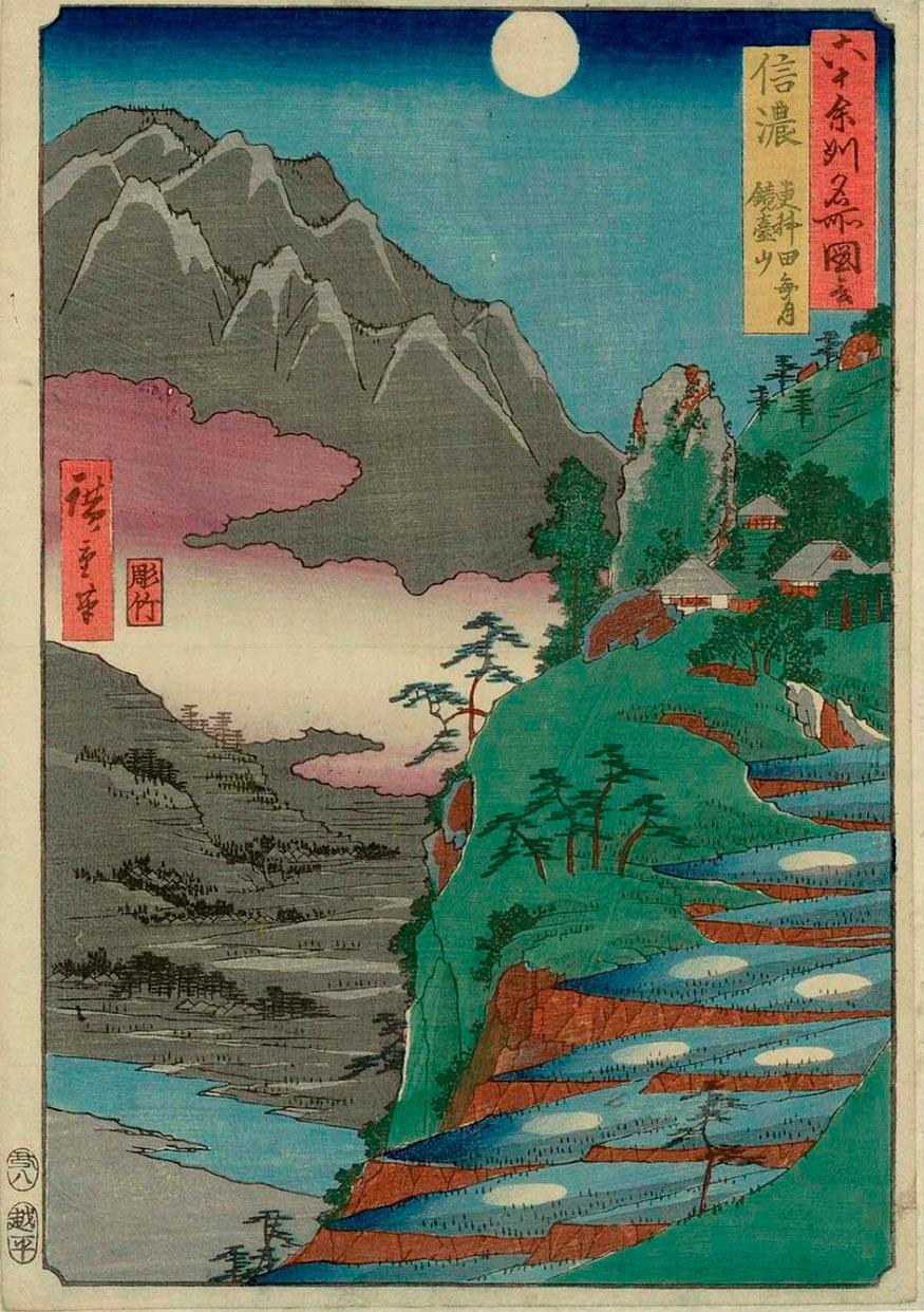 On-line архив японских гравюр, созданных с 1700-х годов до наших дней Утагава Хиросигэ