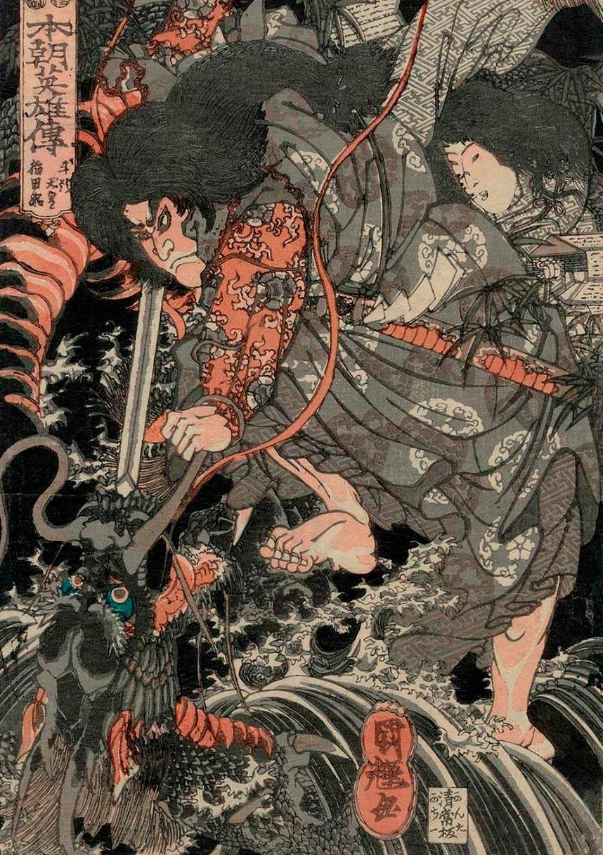 On-line архив японских гравюр, созданных с 1700-х годов до наших дней Утагава Кунитэру
