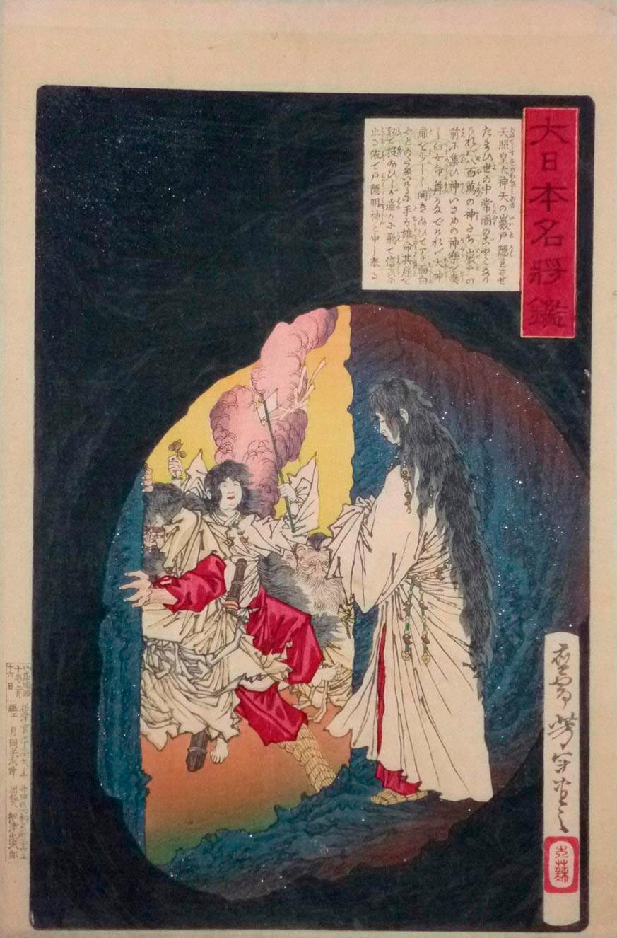 On-line архив японских гравюр, созданных с 1700-х годов до наших дней Цукиока Ёситоси