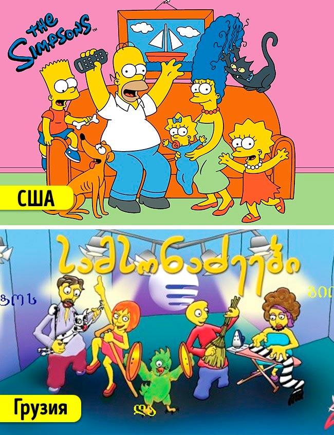 Известные мультфильмы, которые имеют аналоги в других странах Симпсоны Самсонадзе