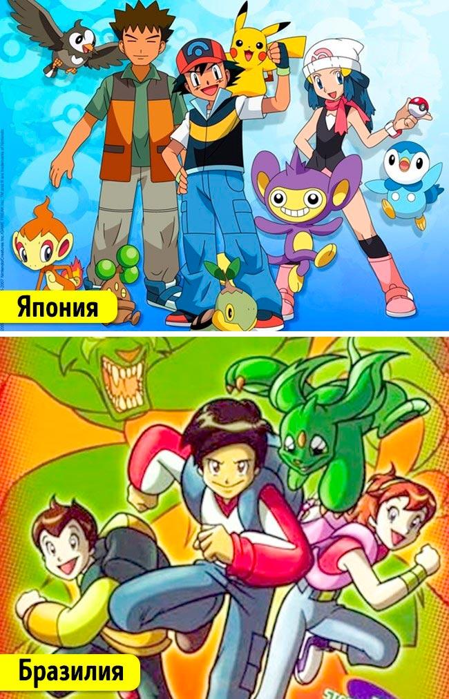 Известные мультфильмы, которые имеют аналоги в других странах Покемон Догмонс