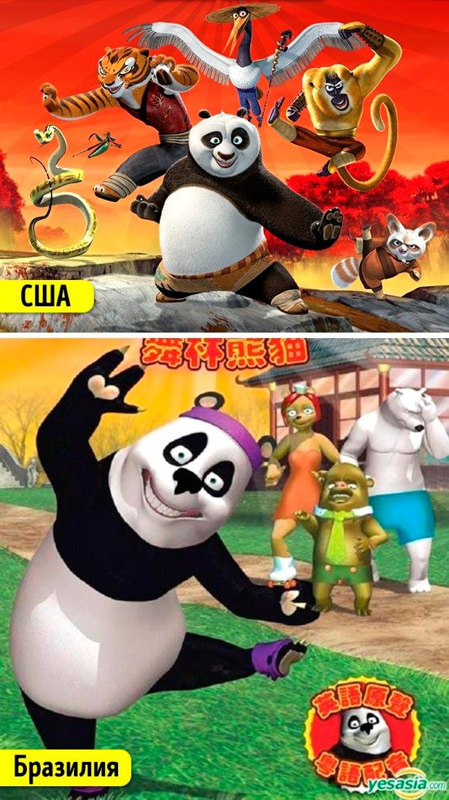 Известные мультфильмы, которые имеют аналоги в других странах Кунг-фу Панда Маленький боец Панда
