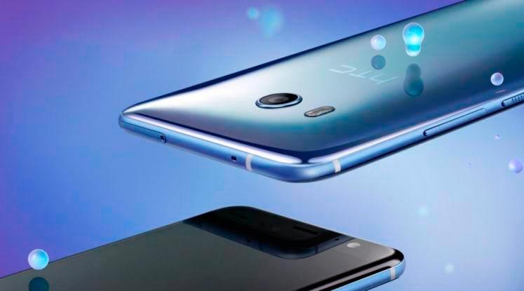 HTC представит безрамочный смартфон в ноябре