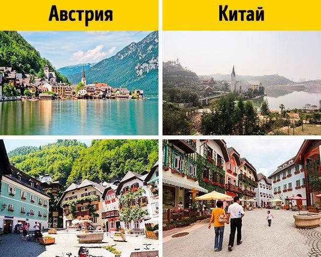 Самые невероятные города в мире Китайский австрийский город Гальштатт