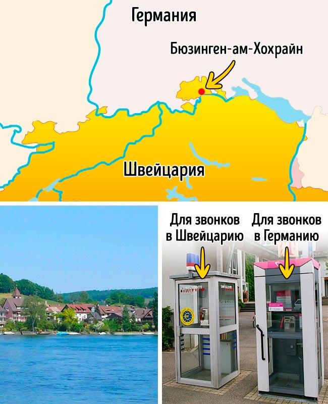 Самые невероятные города в мире Бюзинген-ам-Хохрайн