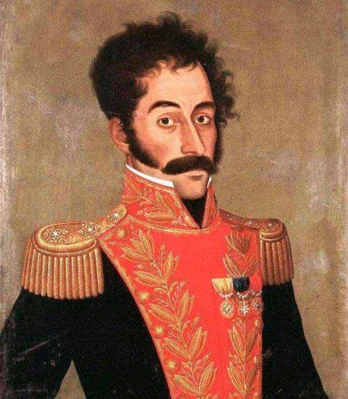 Удивительные люди, которые изменили к лучшему наш мир Симон Боливар Simon Bolivar