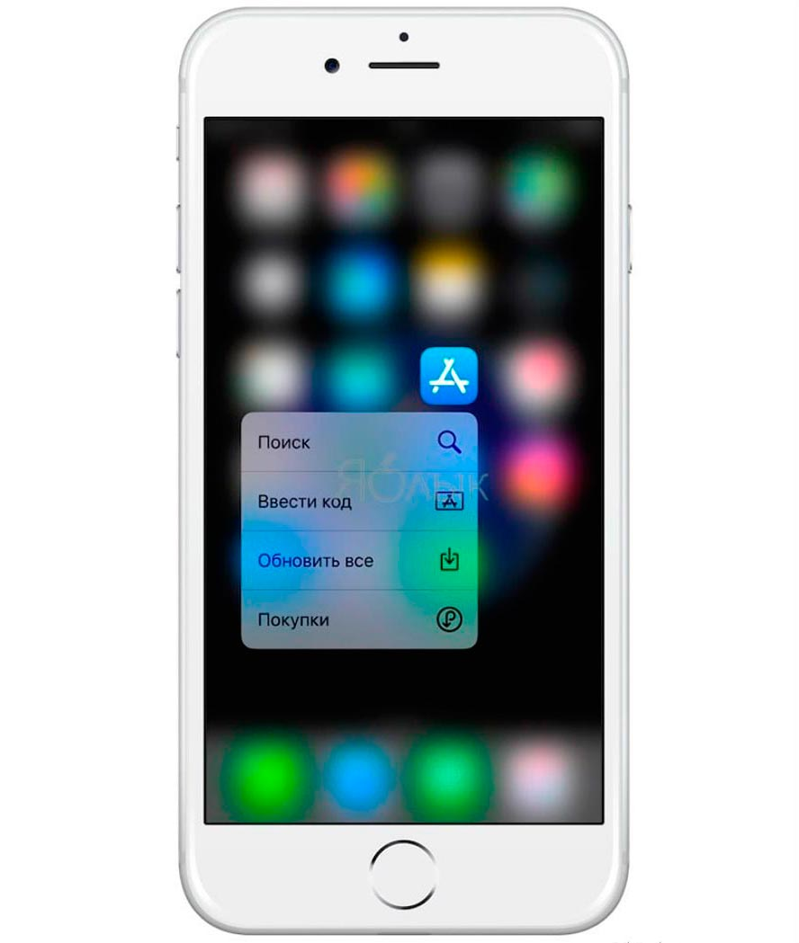 3D touch на iphone apple ios App Store