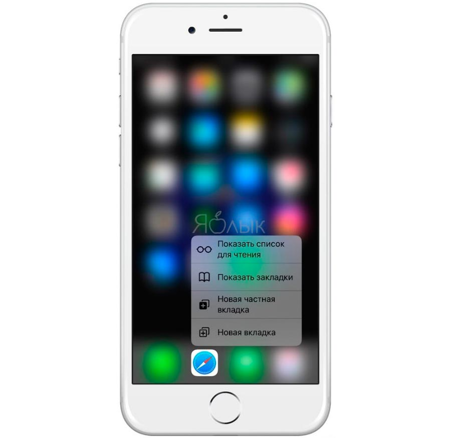 3D touch на iphone apple ios safari