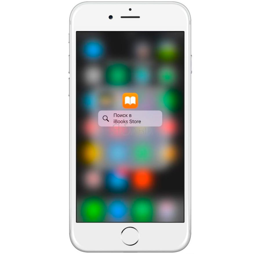 3D touch на iphone apple ios iBooks