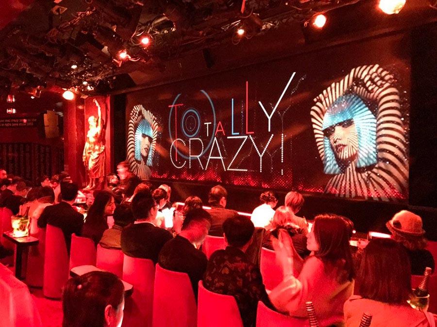 Кабаре Crazy Horse за кулисами