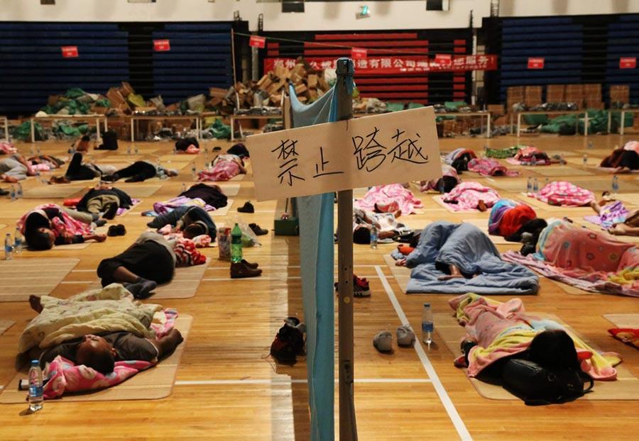 China Китай жизнь в снимках