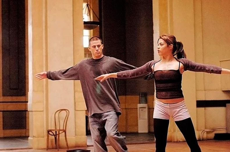 Кино с элементами танцев Шаг вперёд