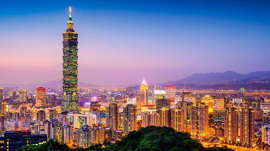 посещаемые города мира на 2017 год Тайбэй Тайвань Taipei Taiwan