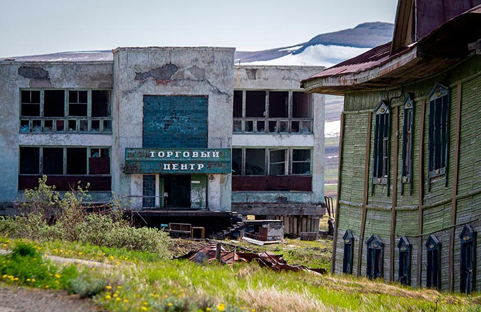 Советский город-призрак, недалеко от США