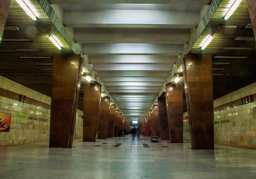 станции метро Ташкента им. Мирзо Улугбека