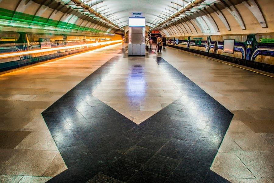 Метро Ташкента Станция Чорсу