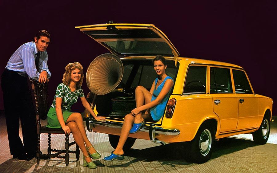 универсалы автоваза ВАЗ-2102 Двойка