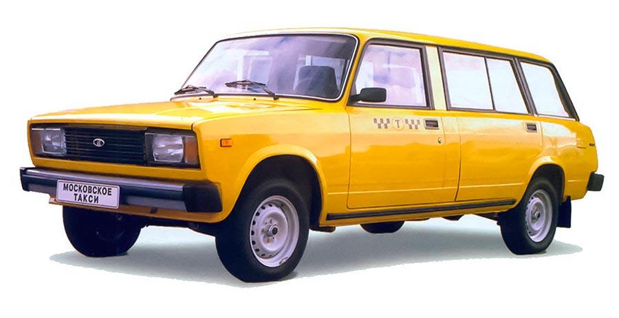 универсалы автоваза ВАЗ-2104 Московское такси