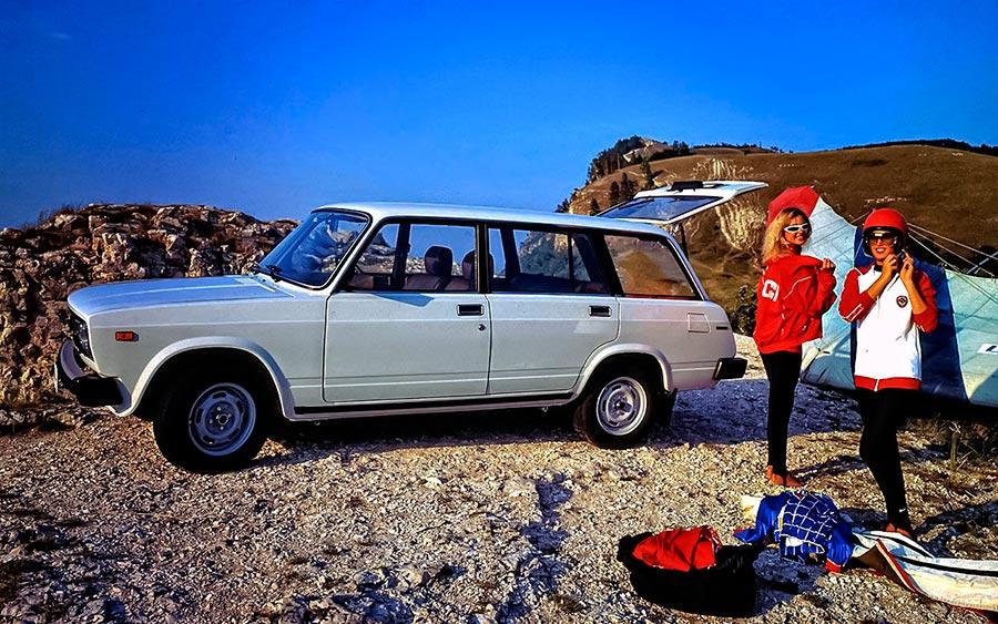 универсалы автоваза ВАЗ-2104