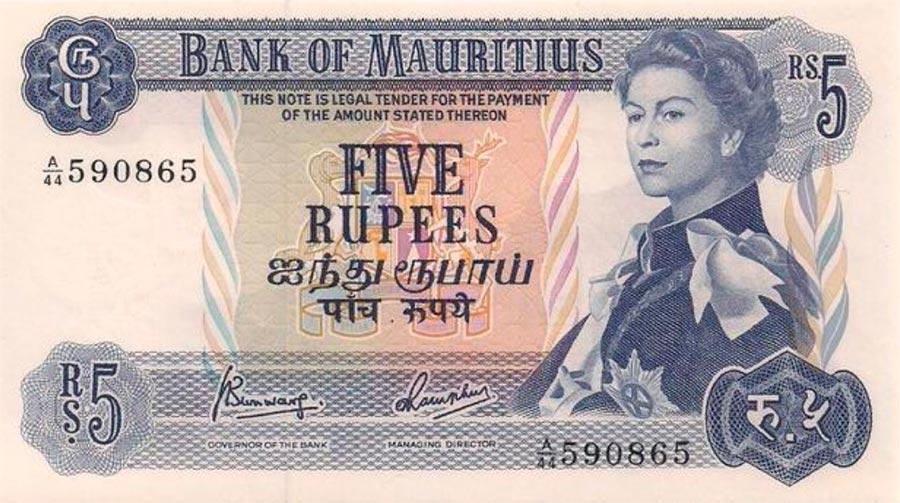 Возрастные изменения Елизаветы II на банкнотах changes on the banknotes Elizabeth 5 маврикийских рупий