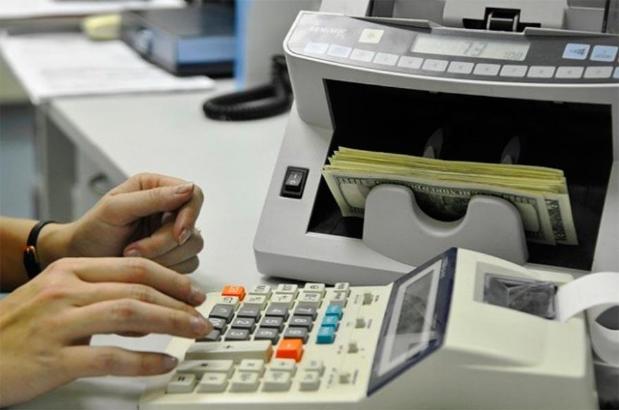 профессии profession Банковский кассир bank teller