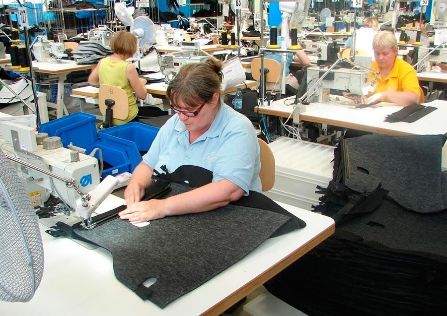профессии profession Оператор швейного оборудования operator of sewing equipment